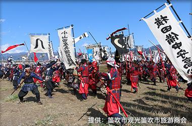 川中岛合战画卷