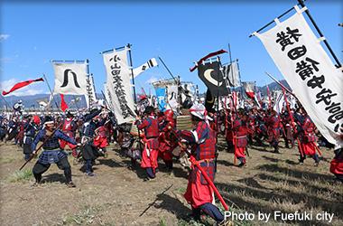 Kawanagajima battle scene festival
