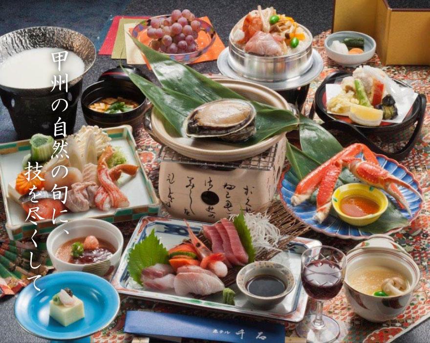 千石のお料理の写真