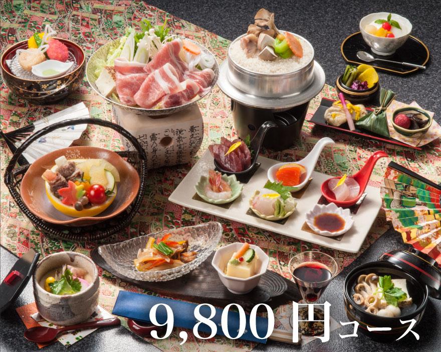 平日得プラン_9800円コースの写真